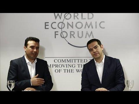 Τα Σκόπια απάντησαν στο σχέδιο της Αθήνας για το ονοματολογικό