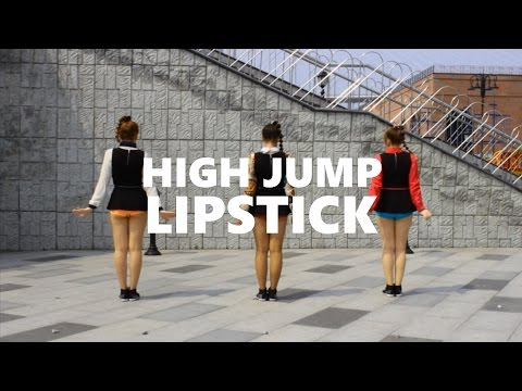 Orange Caramel (오렌지캬라멜) – Lipstick Cover dance by High Jump
