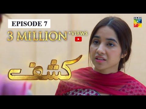 Kashf Episode 7 | English Subtitles | HUM TV Drama 19 May 2020