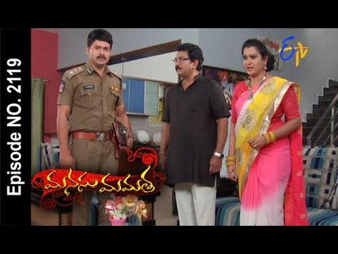 Manasu Mamata | 6th November 2017 | Full Episode No 2119
