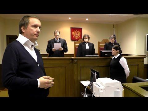 Судья Новиков ссорит судей Верховного Суда - DomaVideo.Ru
