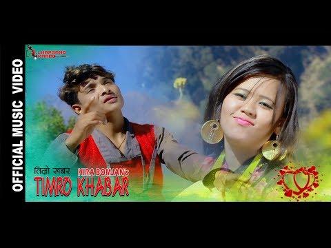 (New Nepali Sad Song TIMRO KHABAR by Hira Bomjan ft...3 min., 50 sec.)