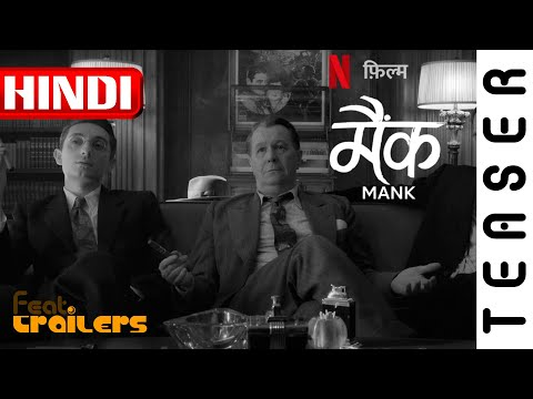 Mank (2020) Netflix Official Hindi Teaser #1 | FeatTrailers