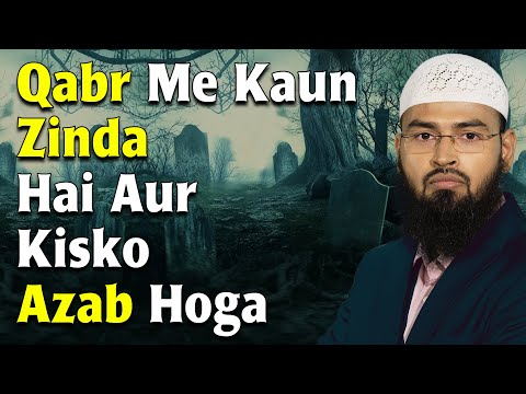 Video Qabar Me Zinda Rehne Ka Kya Mamla Aur Qabar Me Kisko Azab Hota Hai Jism Ko Ya Ruh Ko download in MP3, 3GP, MP4, WEBM, AVI, FLV January 2017