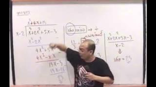 Number Theory ทฤษฎีจํานวนเบื้องต้น ม.4 [1-2] ติวเลขเรียนพิเศษออนไลน์ สอบหมอ วิศวะ วิทยาศาสตร์