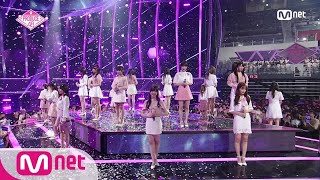 Video [ENG sub] PRODUCE48 [단독/최종회] 꿈을 꾸는 동안 생방송 무대 180831 EP.12 MP3, 3GP, MP4, WEBM, AVI, FLV November 2018