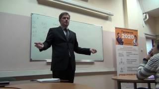 Финансовая отчётность для нефинансистов. Просто о сложном. Владимир Бабушкин.