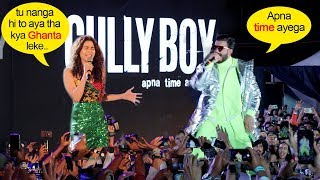 Ranveer Singh's CRAZY Rap On Apna Time Aayega Song LIVE With Alia Bhatt @Gully Boys Music Launch