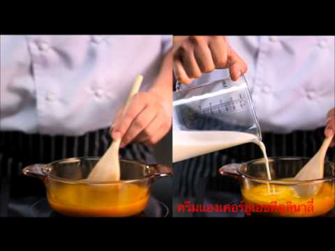 Anchor Culinary Cream TVC (30 Sec).