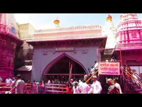 Kolhapur video