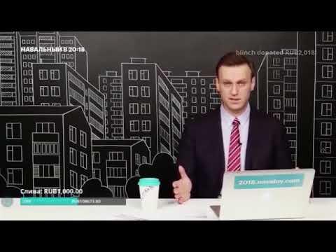 Навальный о Грудинине (видео)