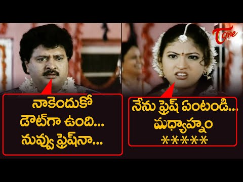 Sudhakar And Brahmanandam Best Comedy Scenes | Telugu Comedy Videos | TeluguOne
