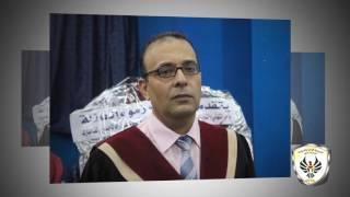 مناقشة رسالة ماجستير الباحث سامي أبو وطفة