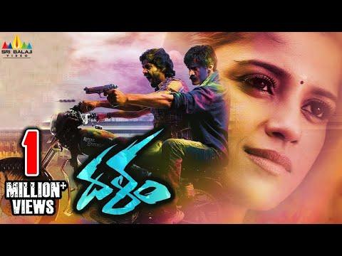 Dalam Telugu Full Movie   Telugu Full Movies   Naveen Chandra, Piaa Bajpai   Sri Balaji Video
