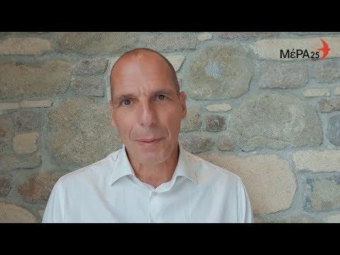 Δήλωσή του  Γιάνη Βαρουφάκη για την πανδημία του κορονοϊού και την τροχιά ανάπτυξης