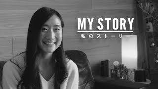 美帆のストーリー //「なんで私のお母さんが?...」