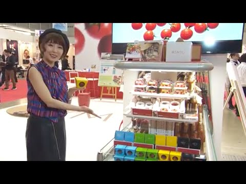 44. Foodex Japan Video