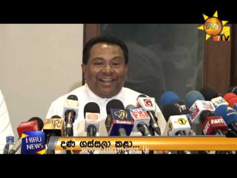 Details of Kothalawala Medical Faculty also revealed amidst SAITM controversy