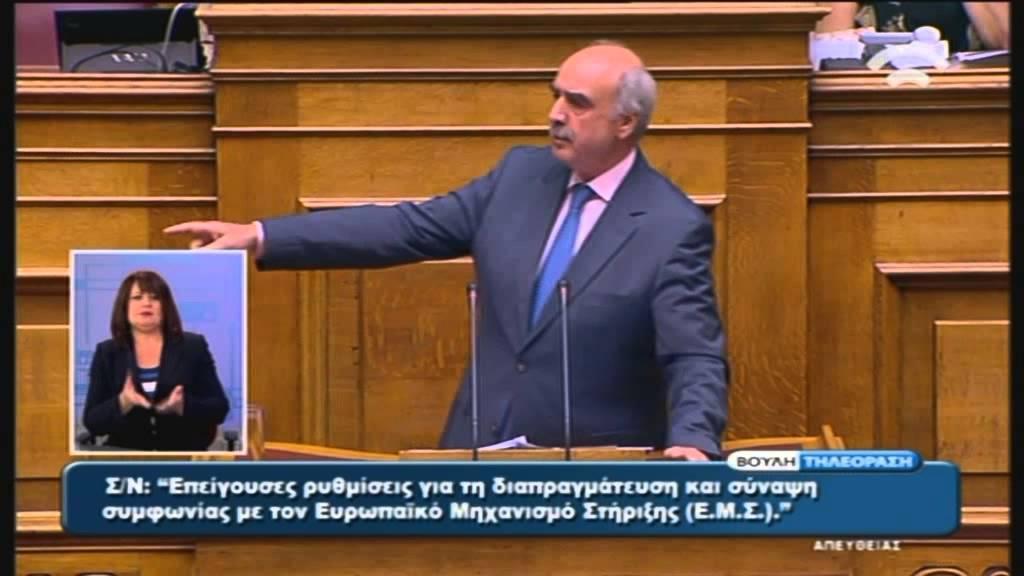 Ε. Μεϊμαράκης (Πρ. ΝΔ): Σ/Ν για τη Διαπραγμάτευση και τη Σύναψη Συμφωνίας με τον Ε.Μ.Σ (15/7/15)