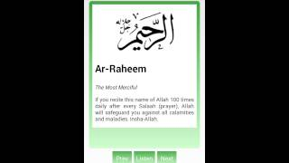 99 Names of Allah YouTube video