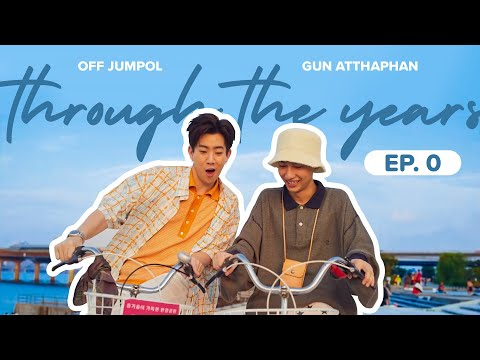 [MINI DOCUSERIES] EP 0. Prologue | OFFGUN: Through The Years #offgun #ออฟกัน