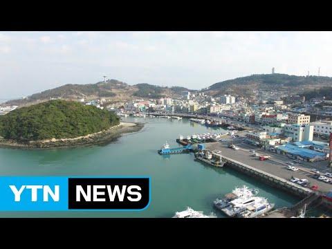 바다에 미래가 있다..'해양치유산업 원년' 선포