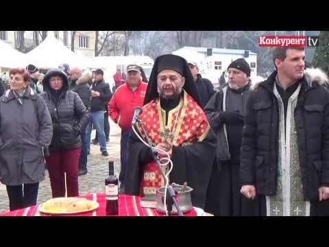 Това е празник - Никулден във Враца