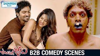 Pandavullo Okkadu Movie Back 2 Back Comedy Scenes | Best Telugu Comedy Scenes | Vaibhav | Sonam