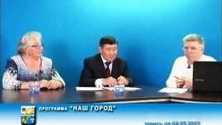 04.05.2014 - О работе с гражданами старшего поколения