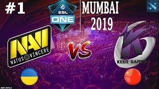 Либо в ФИНАЛ, либо ДОМОЙ! | Na`Vi vs KG #1 (BO3) | ESL One Mumbai 2019