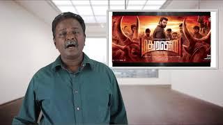 Video Madurai Veeran Review | Shanmuga Pandian | Tamil Talkies MP3, 3GP, MP4, WEBM, AVI, FLV April 2018