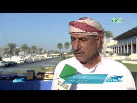 06.01.17 AL MAKTOUM TRADITIONAL ROWING RACE (YAS TV)