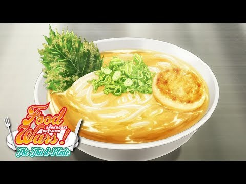 Gotetsu Udon | Food Wars! The Third Plate