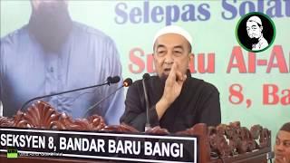 Video Kuliah Ustaz Azhar Idrus :  Kitab Anak Kunci Syurga - Syarat Sah Puasa MP3, 3GP, MP4, WEBM, AVI, FLV Mei 2019