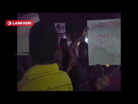 Batticaloa-Protest