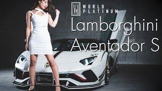 Lamborghini Aventador S Bodykit&Exhaust by ROWEN JAPAN wth kanae