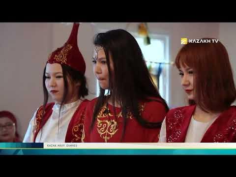 Қазақ аруы халықаралық байқауы - Түркиядағы қазақ қыздары арасындағы іріктеу