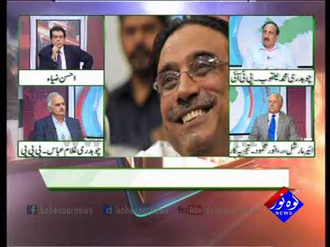 Pakistan Ki Awaaz 01 11 2017