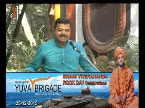 Video Yuva Brigade - Rock Day Celebration, Bengaluru (Shri. Chakravarthy Sulibe) download in MP3, 3GP, MP4, WEBM, AVI, FLV January 2017