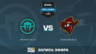 Immortals vs Renegades - ESL Pro League S6 NA - de_cobblestone [sleepsomewhile, MintGod]