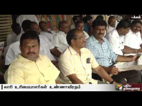 TN-lorry-drivers-protest-demanding-security-in-Karnataka