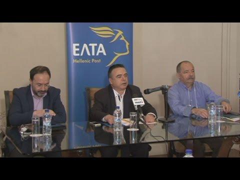 Tα ελληνικά ταχυδρομεία θα είναι παρόντα στο διαγωνισμό για το Θριάσιο Πεδίο