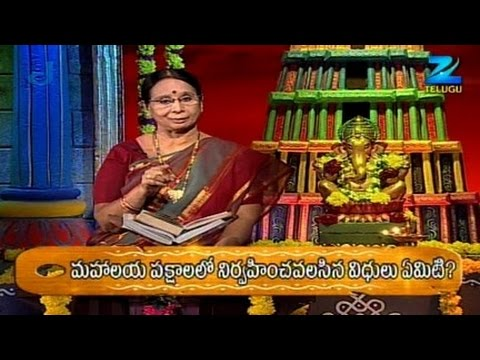 Gopuram - Episode 1301 - September 9  2014 09 September 2014 03 PM