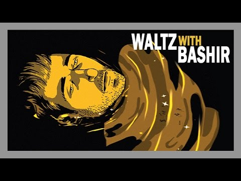 Мультреволюция - Вальс с Баширом/Waltz with Bashir (2008)
