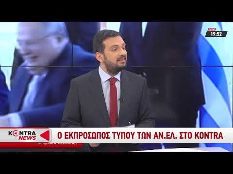 Video - Καμμένος σε βουλευτή του: Δεν θα δώσουμε ψήφο εμπιστοσύνης στον Τσίπρα
