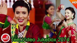 Teej Video Jukebox 2074  || Kamana Music