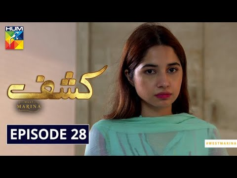 Kashf | Episode 28 | Digitally Powered By WEST MARINA | HUM TV | Drama | 20 October 2020