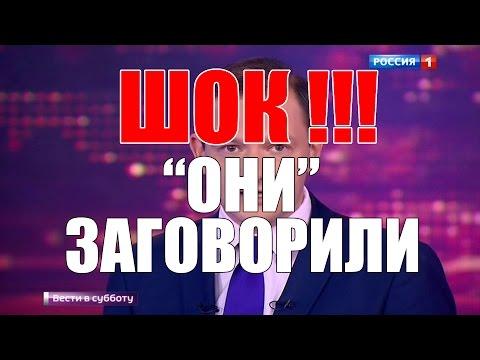 Шок Они заговорили - DomaVideo.Ru