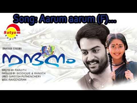 Video Aarum aarum (F) - Nandanam download in MP3, 3GP, MP4, WEBM, AVI, FLV January 2017