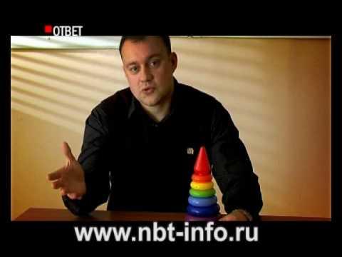 александр тележников ответ 2 фильм